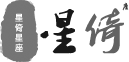十二星座_生辰八字算命_免费算命算命最准的免费网站-星倚星座网